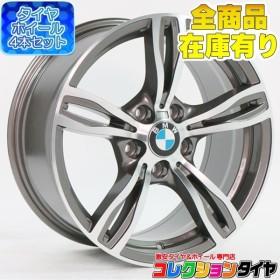 【送料無料】新品サマータイヤホイール4本セット BMW 3シリーズ 4シリーズ F30 F31 F32 F33 F36 19インチ 新品