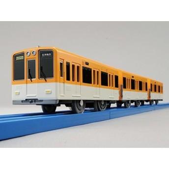 プラレール 限定車両 阪神電車 8000系(リニューアル車) 電車 鉄道模型 タカラトミー