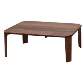 テーブル bois 90cm ( 送料無料 座卓 センターテーブル 折り畳み 完成品 リビングテーブル ローテーブル 机 コーヒーテーブル 折りた