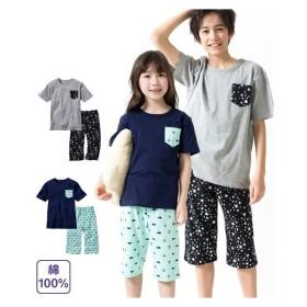 fa4eafc187eda アウター キッズ 綿100% ポケット付 半袖 T シャツ +総柄 パンツ パジャマ 男の子