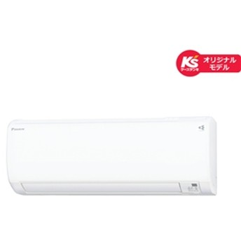 【ダイキン工業】 エアコン 2.5kW AN25WESK-W エアコン2.5kw