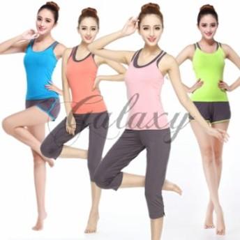 ヨガウエア yoga ジム GYM レッスン着 ピラティス スポーツ 4色 練習服 ジョギング 大きいサイズあり cx047