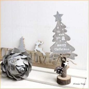 クリスマス グレイッシュスタンプツリー【雑貨】【クリスマスツリー】
