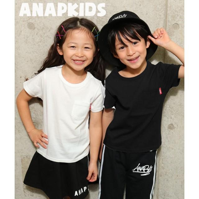 ANAP KIDS アナップキッズ シンプルポケットTシャツ