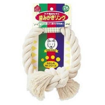 【ヤマヒサ】歯みがきリング S 小型犬用