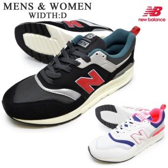 new balance ニューバランス CM997H AI AJ ユニセックス メンズ レディース スニーカー ローカット レースアップシューズ 紐靴 運動靴 ランニング トレーニング カジ