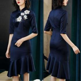 チャイナドレス ワンピース チャイナ風服 スタンドネック 五分袖 ロング丈 大きいサイズ S M L LL 3L マーメイドライン ネイビーqp