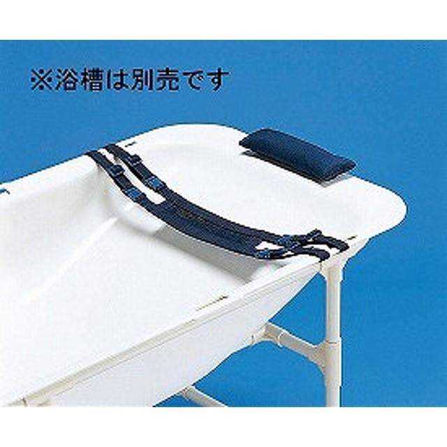 (代引き不可)介護浴槽湯った~り用 安心枕セット TNN-MS トマト 介護用品