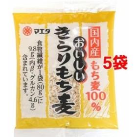 マエダ きらりもち麦(80g5袋セット)[麦]