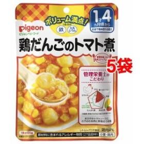 ピジョンベビーフード 1食分の鉄Ca 鶏だんごのトマト煮(120g5コセット)[ベビーフード(1歳から) その他]