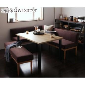リビングダイニング 〔BARIST〕 4点ベンチセット(テーブルW150+バックレストソファ+左アームソファ+ベンチ) ダークブラウン