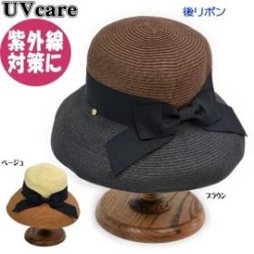 帽子 レディース 麦わら帽子 ブラックリボン uvカット ブラウン/ベージュ フリーサイズ ( ストローハット UVケア レディースファッション