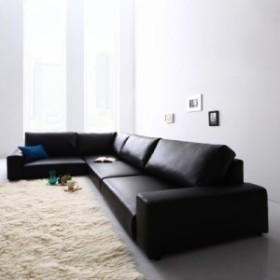 フロアコーナーソファ 〔LOWARD〕ロワード ソファ 単品 ロータイプ 3.5Pサイズ ブラック