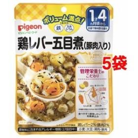 ピジョンベビーフード 1食分の鉄Ca 鶏レバー五目煮(豚肉入り)(120g5コセット)[ベビーフード(1歳から) その他]
