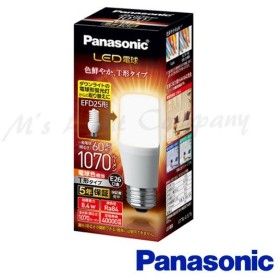 パナソニック LDT8L-G/S/T6A LED電球 T形タイプ 電球色 1070lm T形タイプ60形相当 E26口金 屋外・密閉型・断熱材施工器具対応 『LDT8LGST6A』