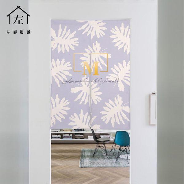 可愛時尚棉麻門簾E173 廚房半簾 咖啡簾 窗幔簾 穿杆簾 風水簾 (70寬*120cm高)