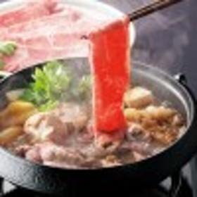【まとめ買いでお得】松阪牛もも肉 すき焼用(内祝のし付き)【ギフト 内祝い】