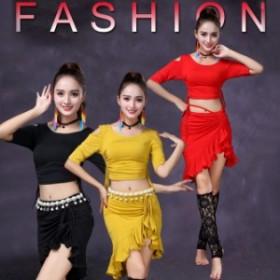 ベリーダンス衣装 インドダンス レッスンウエア 練習服 3色 組み合わせ自由 舞台 コスチューム hy1152