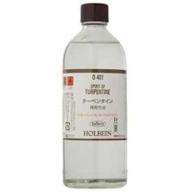 ホルベイン 画溶液  ターペンタイン O401 200ml