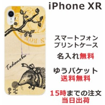 iPhoneXR スマホケース アイフォンXR 送料無料 ハードケース 名入れ かわいい アンティークはりねずみ