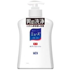 ミューズMEN 薬用ボディーウオッシュ ボトル 500mL /ミューズMEN ボディソープ