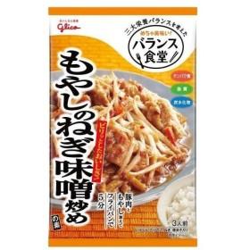 バランス食堂 もやしのねぎ味噌炒めの素 78g×10個セット /バランス食堂 (毎)