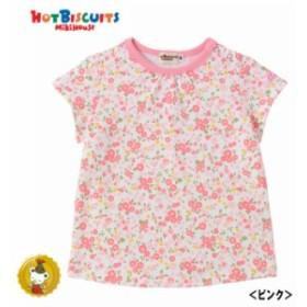ホットビスケッツ(HOTBISCUITS)小花柄半袖Tシャツ(ピンク・80p-110cm))