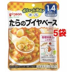 ピジョンベビーフード 1食分の鉄Ca たらのブイヤベース(120g5コセット)[ベビーフード(1歳から) その他]