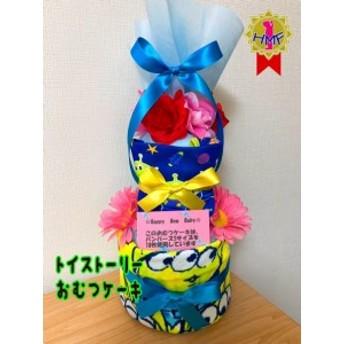 トイストーリーのおむつケーキ 男の子 送料無料 出産祝い スタイ 贈り物 タオル 赤ちゃん