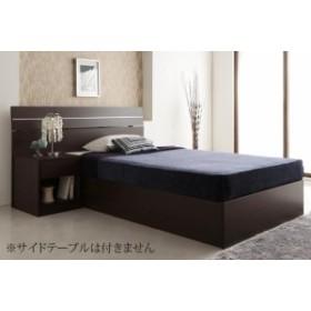 モダンデザインベッド【Confianza】【ボンネルコイルマットレス付き】 セミダブル ホワイト