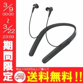 【中古】送料無料 ソニー SONY ワイヤレスノイズキャンセリングステレオヘッドセット WI-1000X(B) ブラック 本体のみ 1000X(ソニー) ネ