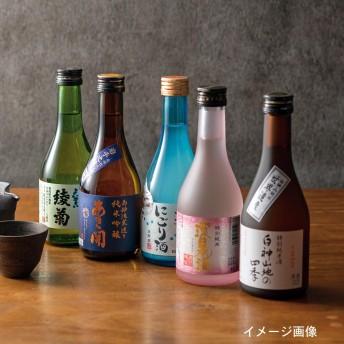 全国 地酒飲み比べ8本セット(内祝のし付き)【ギフト 内祝い】
