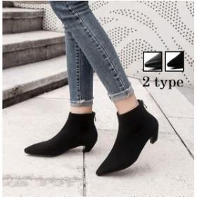 送料無料 レディース 黒 ブーツ ショートブーツ ローヒール 靴 シューズ 大きいサイズ 小さいサイズ 美脚 フェイクレザー 秋