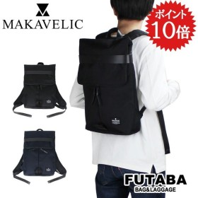 MAKAVELIC マキャベリック CHASE FOLD DAYPACK A4 3109-10108