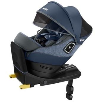 [ISOFIX取付]アップリカ クルリラプラス360°セーフティー ブルーストーン チャイルドシート ベビーカー・カーシート・だっこひも カーシート・カー用品 チャイルドシート(新生児~) (41)