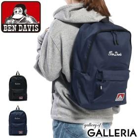ベンデイビス リュック BEN DAVIS デイパック DAYPACK リュックサック バックパック B4 通学 高校生 スクールバッグ メンズ レディース BDW-982