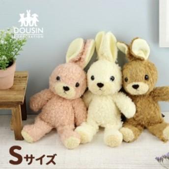 即納 日本製 うさぎのぬいぐるみ ウサギのフカフカ Sサイズ(ピンク/白/ホワイト/ブラウン/茶/ふわふわ)【ギフト対応無料】