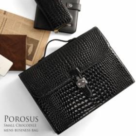 スモール クロコダイル ビジネスバッグ A4対応 H.C.P ポロサス メンズ ブラック 安心 保証書 付き