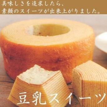 母の日 ギフト プレゼント スイーツ ギフト おしゃれ 贈り物 お菓子 京とうふ藤野 豆乳バウムクーヘン M