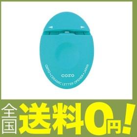 オート レターオープナー セラミックレターオープナー CLO-700C-BL