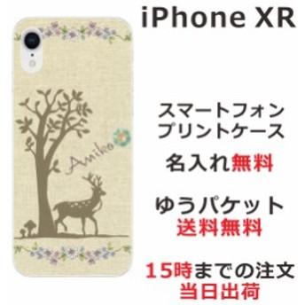 iPhoneXR スマホケース アイフォンXR 送料無料 ハードケース 名入れ かわいい アンティーク バンビ