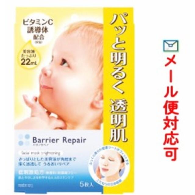 バリアリペア シートマスク 透明肌  5枚入 【化粧品】