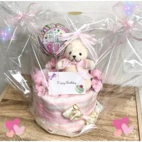 おむつケーキ お手ごろ1段おむつ ケーキ・ピンク 出産祝い