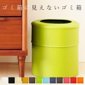 上質な日本製 ゴミ箱 おしゃれ「pinoco」【ゴミバコ ふた付き ごみばこ ダストボックス おもちゃ入れ リビング スリム キッチン おしゃ