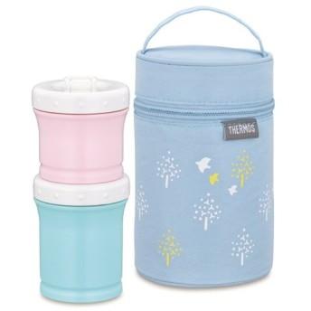 サーモス 保冷ポーチ付き離乳食ケース NPE-240-BL ブルー 《納期約1週間》