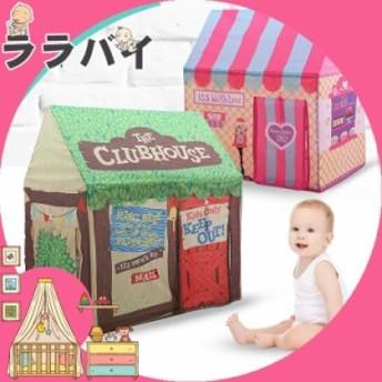 キッズテントハウス 子供用プレイテント 室内屋内 上質生地 安眠テント ベビー 幼児 おもちゃ入れ おままごと 秘密基地 隠れ家 子供部屋