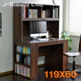パソコンデスク ハイデスク 本棚付き デスク ユニットデスク 119cm幅 書棚デスク ハイタイプ 省スペース PD018 決算セール