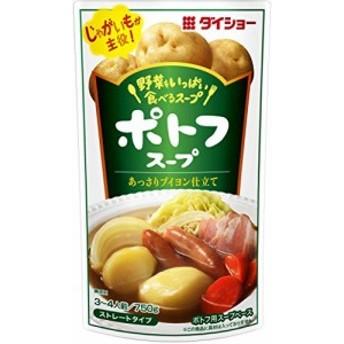 ダイショー 野菜をいっぱい食べるスープ ポトフスープ 750g×10袋 スープ レトルト