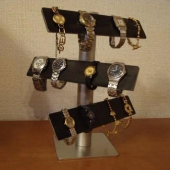 誕生日プレゼントにどうぞ 3段バー手動式腕時計スタンド ブラック