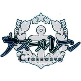 PS4 アズールレーン クロスウェーブ